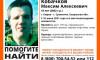 В Калужской области ищут 19-летнего парня