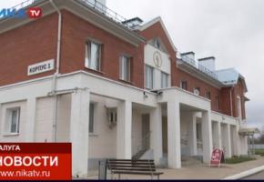 В Калужской области построят госпиталь для лечения больных коронавирусом
