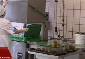 Родители калужских школьников могут взять под контроль школьное питание