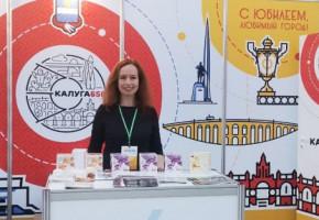 Калужане стали участниками выставки «Лето-2021» на Урале
