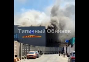 Пожар на заводе в Обнинске тушили почти два часа