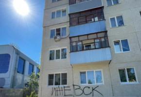 В Калуге портят фасады домов