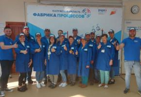 Специалисты компании «Русский сыр» повышают эффективность производства