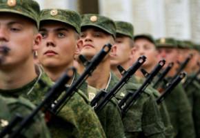 В Калужской области ведется отбор кандидатов в мобилизационный резерв Вооруженных сил Российской Федерации