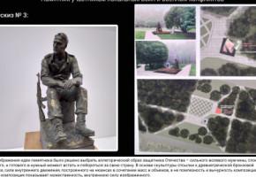 Жители Обнинска выбрали эскиз нового памятника