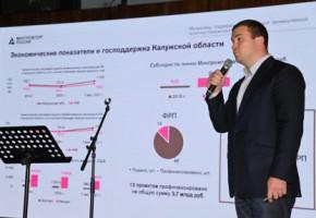 Калужская область — в числе лидеров рейтинга эффективности промышленной политики регионов