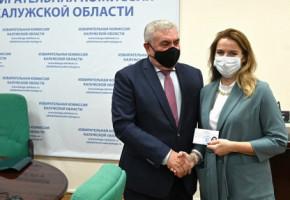 В Калуге вручили удостоверение депутата Госдумы Ольге Коробовой