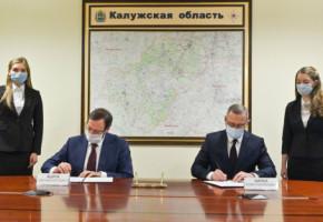 Подписано соглашение о сотрудничестве между Калужской областью и АО «Концерн воздушно-космической обороны «Алмаз-Антей»