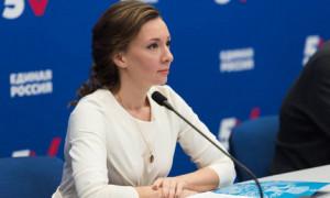 Анна Кузнецова возглавит комиссию по защите материнства, детства и защите семьи