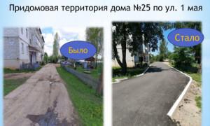 В Тарусском районе благоустраивают дворы