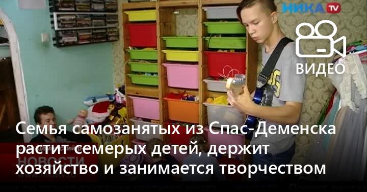 Заработать онлайн спас деменск работа москва для красивых девушек в