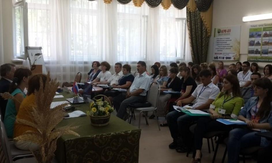 В Калуге проходит первый областной молодежный форум