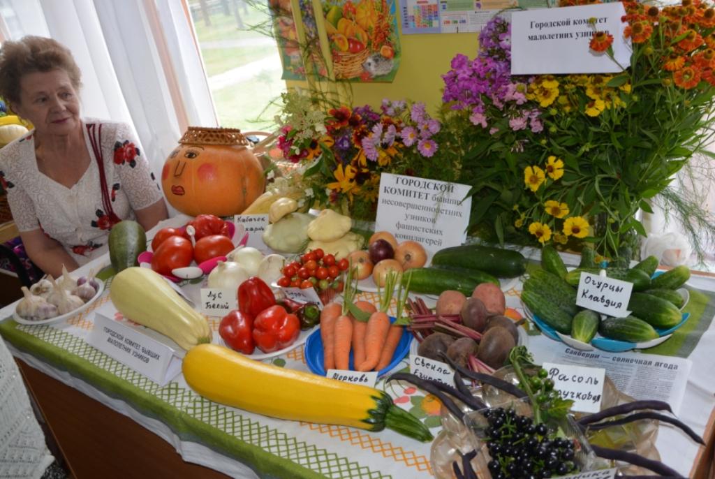 Сад и огород выставка даров