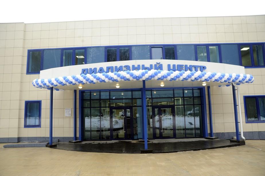 Новый диализный центр открылся вКалуге