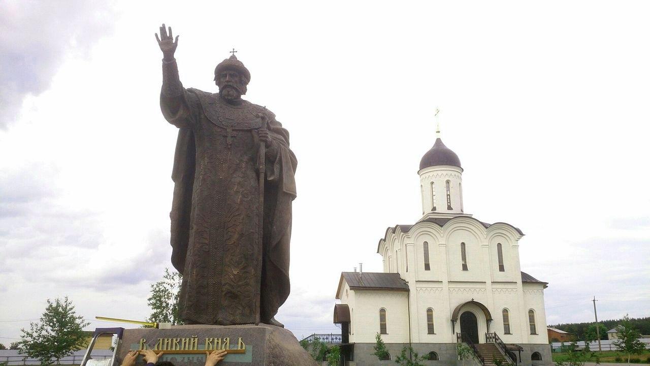 Под Калугой появился 1-ый в РФ монумент царю Ивану III